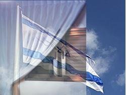 תמונה של וילונות לסלון בישראל